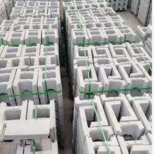临汾井壁砌块生产厂东森游戏主管图片