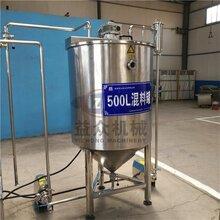 養殖場專用設備商用低溫巴氏滅菌機圖片