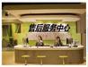 武漢阿里斯頓熱水器維修服務電話(24小時統一熱線)