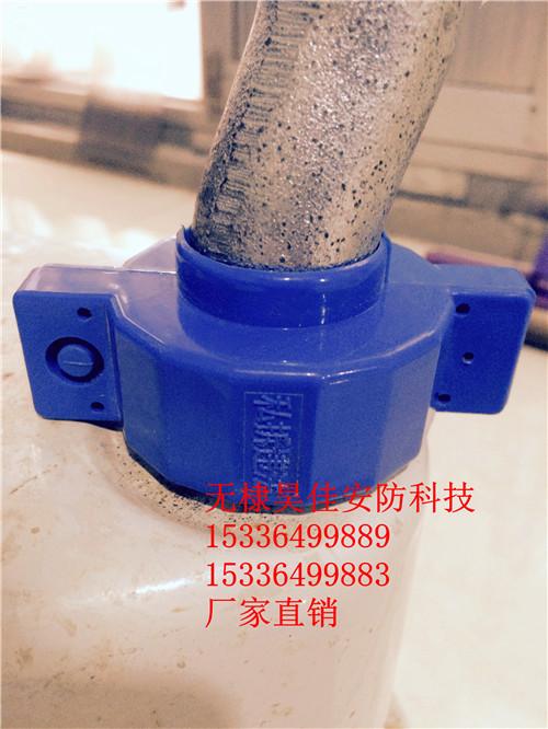 供应水表防盗水塑料封扣水表防盗水一次性卡扣厂家定制
