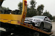 滁州拖車需要的價格