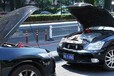 東營高速救援拖車價格