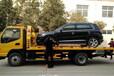 滁州24小時道路救援/拖車電話查詢