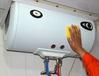 邯鄲叢臺區上門熱水器清洗服務