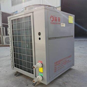 碧麗5匹空氣能熱水器廠家直售