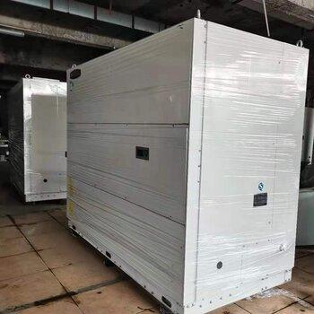 二手空調二手中央空調格力60匹吊頂式水冷柜機廠家直售