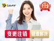 上海財驢商標變更商標注冊團隊·圖片