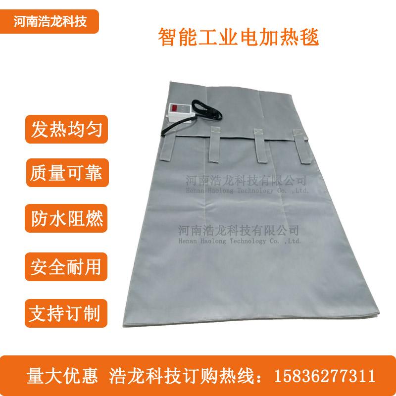 工业电热毯五种颜色可调控工业电热毯220v高温加热毯优选产品