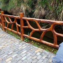 景区仿木护栏河道仿木护栏山东仿木护栏济南仿木护栏水浒建材图片