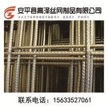 对冷轧带肋钢筋网的相关常识介绍图片