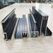 全屋定制鋁合金衣柜門半隱移門鋁型材