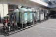 淮安油墨廢水處理設備生產廠家