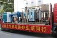 重庆废水处理设备供货商
