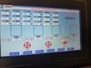 河南新鄉溫室大棚智能監測控制系統