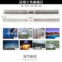远华风幕机FM-1.5-15-B的功率介绍及风幕机使用与保养