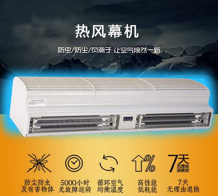 广州远华1.5米空气幕哪有代理商