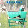 瓜子篩選機南瓜子西瓜子五谷雜糧雙層篩網雙電機篩選機