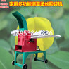 家用多功能鍘草機粉碎鍘草柔絲一體機小型家用雞鴨鵝家禽飼料機