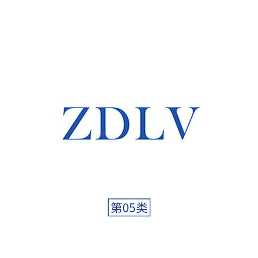 05類商標轉讓-ZDLV-商標交易-R標轉讓