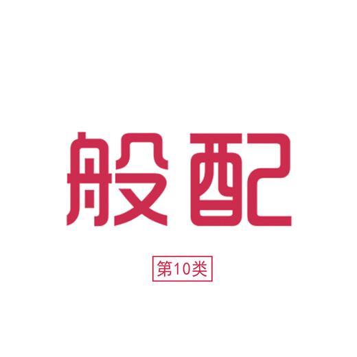 16831900-0.jpg@520w_520h_90Q