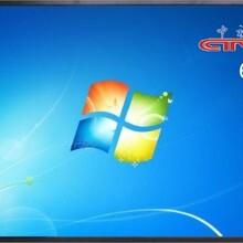 CTV65寸多媒体触控教学一体机、深圳触摸电脑电视一体机