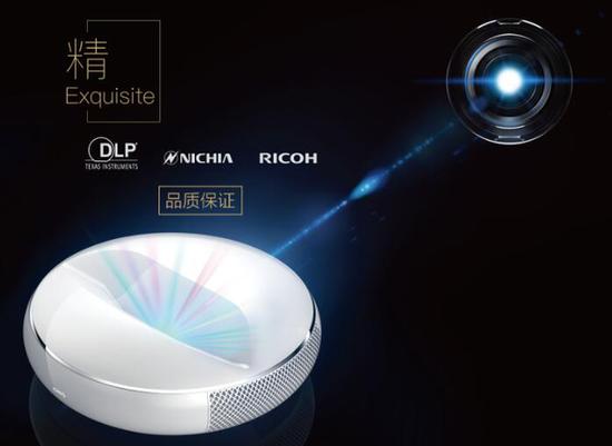 深圳市中视同创科技有限公司