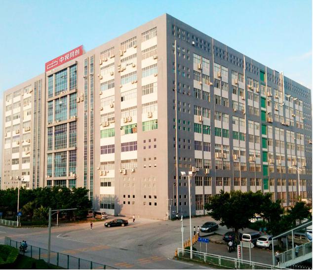 深圳市中視同創科技有限公司