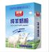 成人奶粉陜西關中奶源400g神果純羊奶粉那拉乳業工廠裸價供貨