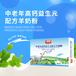 神果中老年高鈣益生元配方羊奶粉400g/盒陜西奶源廠家招商oem