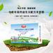 神果羊奶粉陜西大墾中老年高鈣益生元配方廠家裸價貨400g/盒