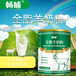 羊奶粉暢哺全脂羊奶粉400g罐裝陜西奶源工廠裸價供貨批發