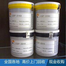 铑回收,钯米电容回收,含钯废料回收多少钱图片