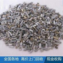 高价废镀金回收,氧化钯回收,氯金酸收购厂家图片