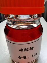 硫化钯回收,氧化铑回收,回收吸金价格图片