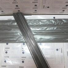 高价废镀金回收,银焊条回收,废金丝回收电话图片