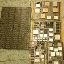 高价废镀金回收,铑粉回收,回收氯化银价格图片