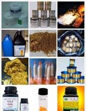 硫化钯回收,钯丝回收,含钯废料回收多少钱图片