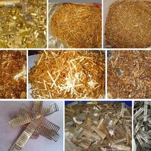 回收废金渣,氯化钯回收,回收吸金多少钱图片