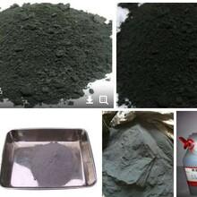 钯电容回收_回收废金盐_南通钯电容回收哪里价格高_钯电容回收哪里价格高图片