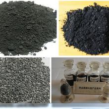 铑粉回收_回收醋酸铑_开封铑粉回收哪里价格高_铑粉回收哪里价格高图片