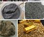 硫酸铑回收_金回收_金华硫酸铑回收金回收_上门回收硫酸铑回收电话