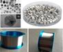 鈀晶片回收_回收含金廢料_大連鈀晶片回收回收含金廢料_上門回收鈀晶片回收價格