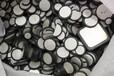 銀漿回收_廢鍍金回收_無錫銀漿回收廢鍍金回收_上門回收銀漿回收廠家