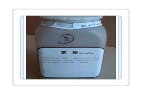 含钯硅藻土回收_收购铂碳_济南含钯硅藻土回收多少钱_含钯硅藻土回收多少钱