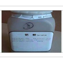 醋酸铑回收_银钯浆回收_锦州醋酸铑回收价格_醋酸铑回收价格图片