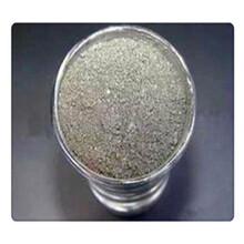 硝酸铑回收_钯铂铑催化剂回收_丹东硝酸铑回收电话_硝酸铑回收电话图片