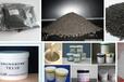 銀焊條回收_擦金布回收_山東銀焊條回收廠家_銀焊條回收廠家