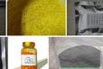硫酸鈀回收_高含量鈀廢料回收_棗莊硫酸鈀回收高含量鈀廢料回收_上門回收硫酸鈀回收價格