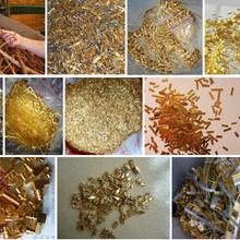 硝酸钯回收_含铂废料回收_临沂硝酸钯回收价格_硝酸钯回收价格图片