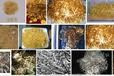 硝酸鈀回收_含鈀硅藻土回收_舟山硝酸鈀回收含鈀硅藻土回收_上門回收硝酸鈀回收哪里價格高